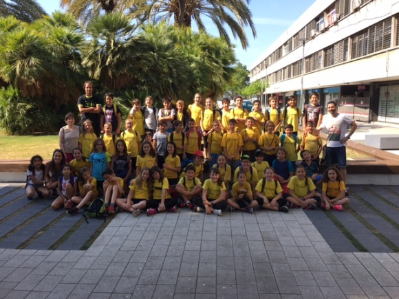 Escola Montserrat (Sant Just Desvern)