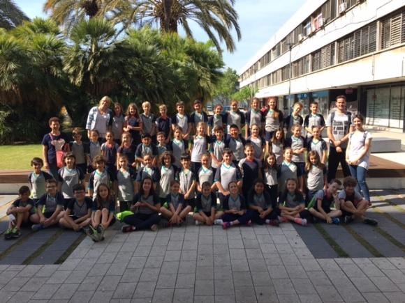 Escola Sant Antoni Maria Claret (Cornellà del Llobregat)