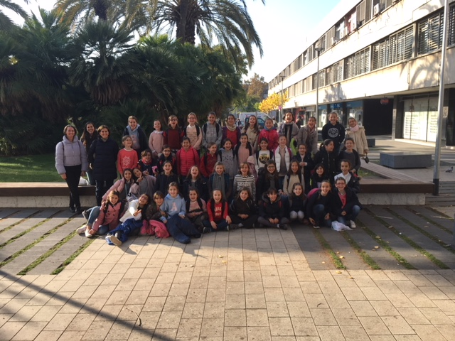 Escola La Vall (Bellaterra)