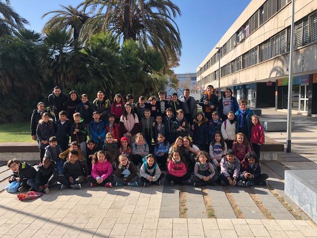 Escola Sant Medir (Barcelona)